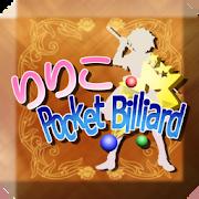 RIRIKO Pocket Billiard 1.1.2