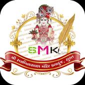 SMK Mantralekhan 2