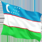 УИ кодекс Узбекистана 1.0