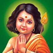 கந்த குரு கவசம் 12.0.0