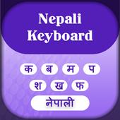 Nepali Keyboard 1