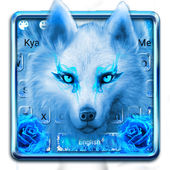 Neon Wolf Keyboard Theme