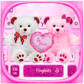 Teddy Bear Keyboard Theme 10001009