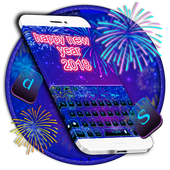 Firework 2018 Theme Keyboard 10001004