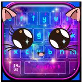 Galaxy Kawaii Kitty Keyboard Theme 10001003