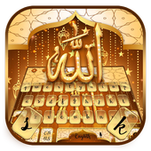 Gold Allah Keyboard Theme 10001004