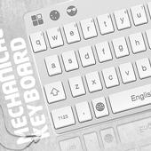 White Mechanical Keyboard 1.1.1