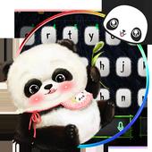 Cute Panda Baby Keyboard Theme 10001003