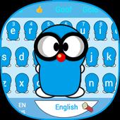Cute Blue Peanut Keyboard Theme 10001006