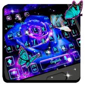 Rose Burtterfly Keyboard 10001002