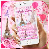 Romantic Pink Paris Love Keyboard Theme 10001001