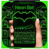 Neon Green Bat Keyboard Theme 10001001