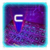 3D Laser Keyboard Yheme 10001005