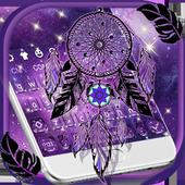 Purple Galaxy Dream Catcher Keyboard 10001003
