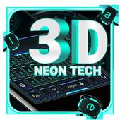 3D Technology Neon Keyboard Theme