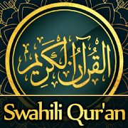 Qurani (Quran Tukufu) in Swahili 2.0.1
