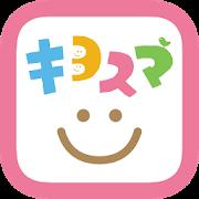 キヨスマ(清須市の子育て情報アプリ) 1.8.0