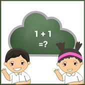 Fun MathTL StudioCasual