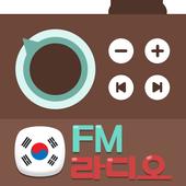 한국 FM 라디오 - 국내 FM 인터넷 무료라디오 1.4.6