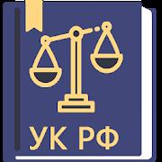 kpd.lawuk 0.76