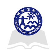 kr.ac.tongwon.library icon