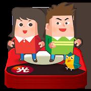 고스톱의 달인(귀여운 맞고 플레이!) 1.1.3