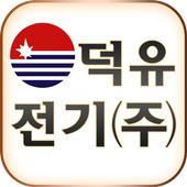 천안전기공사 천안태양광발전 천안동력공사 덕유전기(주) 1.0.0