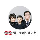 백프로이노베이션 - 조일수 정은숙 1.1