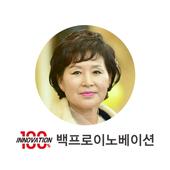 백프로이노베이션 - 김균영 1.0