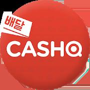 배달캐시큐 - 배달음식 배달앱 3.3.2.3
