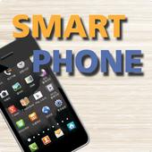 smart phone, 스마트폰정보 3.05