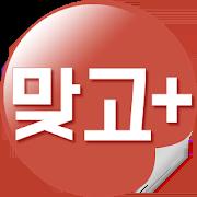 맞고 PLUS (무료 고스톱) V1.9.4