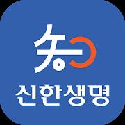 신한생명 교육센터 지식인 1.1.6
