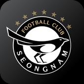 성남FC 1.0.0