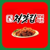 처갓집양념치킨-전국치킨파트
