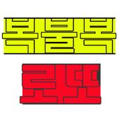 복불복 로또 - 로또당첨번호 알림 1.2