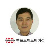 백프로이노베이션 - 장현주 platformhappy 1.0