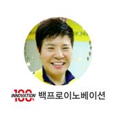 백프로이노베이션 - 유의주 platformhappy 1.0