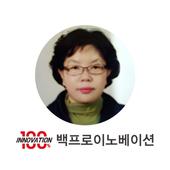 백프로이노베이션 - 김소형 platformhappy 1.0