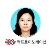 백프로이노베이션 - 변경숙 platformhappy 1.0