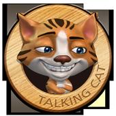 Talking Cat [Free] 1.2