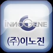 이노진 Mobile WOS 6.0