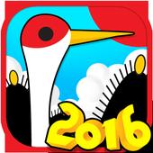 무료맞고 2016 - 새로운 무료 고스톱 게임 1.1.5