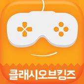 게임버스 for 클래시 오브 킹즈 1.0.1