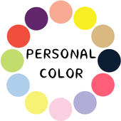 Personal Color 20130924