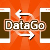 DataGo-보내는앱