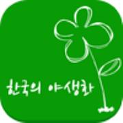 식물앱 1.7