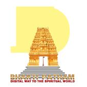 Bhakti Patham 5.0