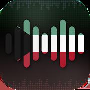 Radio Kuwait 2