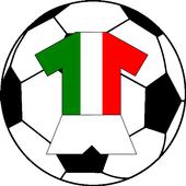 Next Serie A Match FREE 2.0